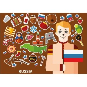 11775 Icons of Russia